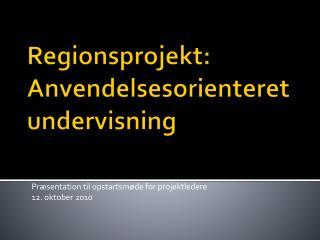 Regionsprojekt: Anvendelsesorienteret undervisning