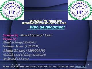 University Of  Palestine  INFORMATION TECHNOLOGY College   Web development