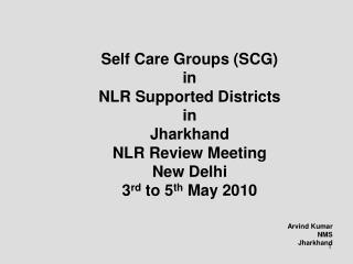 Arvind Kumar NMS Jharkhand