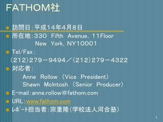 FATHOM社