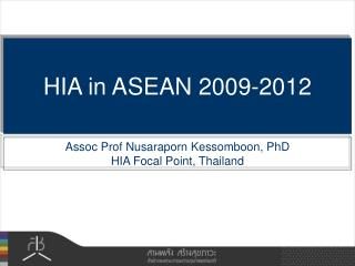 Assoc Prof Nusaraporn Kessomboon, PhD HIA Focal Point, Thailand
