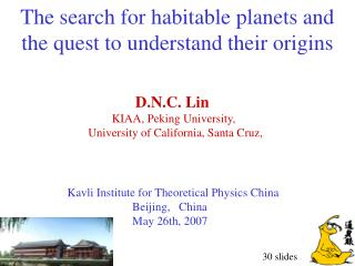 The search for habitable planets and the quest to understand their origins