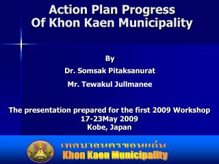 Action Plan Progress Of Khon Kaen Municipality