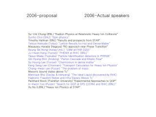 2006-proposal