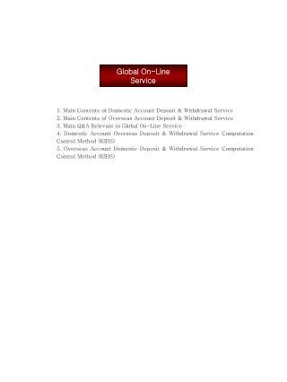 Global On-Line Service