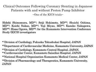 * 1 Division of Cardiology, Fukuoka Tokushukai Hospital, JAPAN