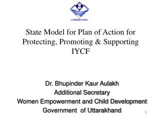 State Model for Plan of Action for Protecting, Promoting & Supporting IYCF