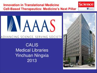 CALIS Medical Libraries Yinchuan Ningxia  2013