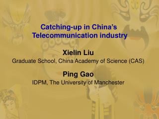 Catching-up in China s  Telecommunication industry