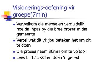 Visionerings-oefening vir groepe(7min)