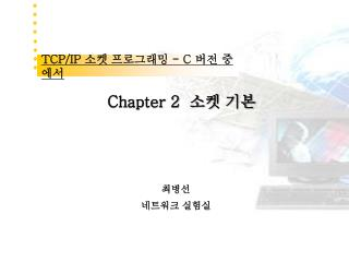 Chapter 2   ?? ??
