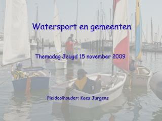 Watersport en gemeenten