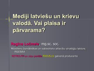 Mediji latviešu un krievu valodā. Vai plaisa ir pārvarama?