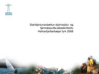 Starfsþróunaráætlun stjórnsýslu- og fjármálasviðs/aðalskrifstofu Hafnarfjarðarbæjar fyrir 2008