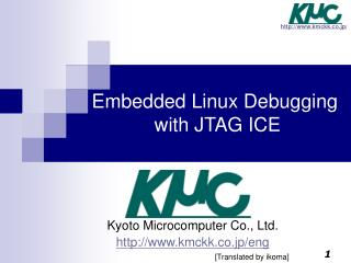 Embedded Linux Debugging  with JTAG ICE