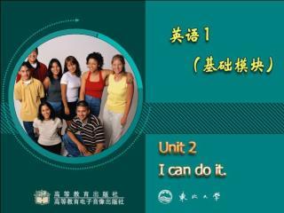 Unit02