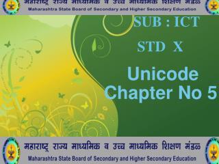 Unicode Chapter No 5