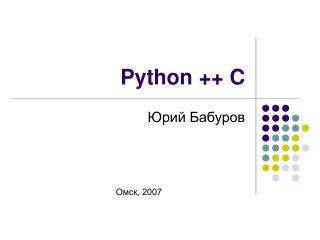 Python ++ C