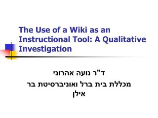 The Use of a Wiki as an Instructional Tool: A Qualitative Investigation