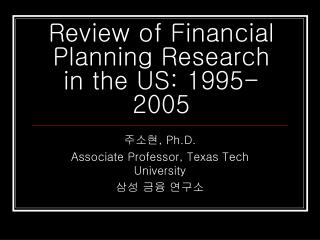 Review of Financial Planning Research in the US: 1995-2005