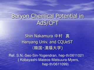 Baryon Chemical Potential in AdS/CFT