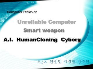 Unreliable Computer