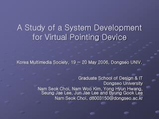 A Study of a System Development  for Virtual Pointing Device