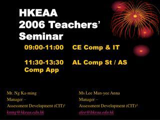 HKEAA 2006 Teachers '  Seminar