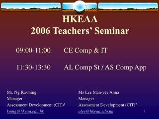 HKEAA 2006 Teachers' Seminar