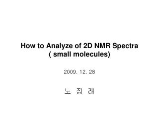 How to Analyze of 2D NMR Spectra  ( small molecules)