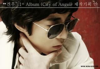 � ?? � 1 st  Album (City of Angel)  ???? ?
