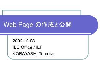 Web Page  ??????