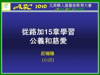 ABC   2010
