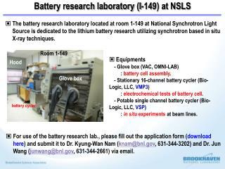 Battery research laboratory (I-149) at NSLS