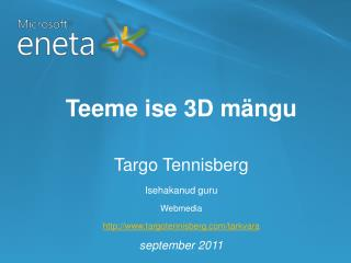Teeme ise 3D mängu