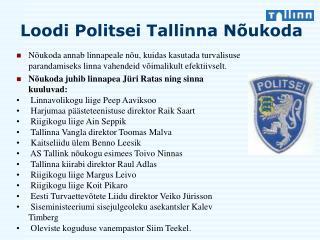 Loodi Politsei Tallinna Nõukoda
