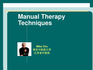 Mike Chu 南京中医药大学 江苏省中医院