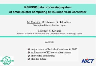 K5/VSSP data processing system  of small cluster computing at Tsukuba VLBI Correlator