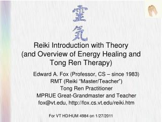 Reiki Introduction with Theory (and Overview of Energy Healing and Tong Ren Therapy)