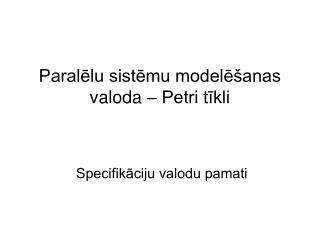 Paralēlu sistēmu modelēšanas valoda – Petri tīkli
