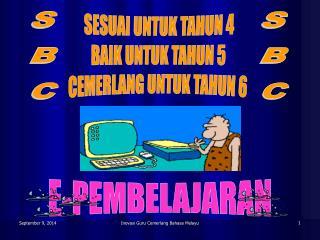 E-PEMBELAJARAN