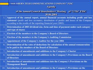 �SOUTHERN TELECOMMUNICATIONS COMPANY� PJSC