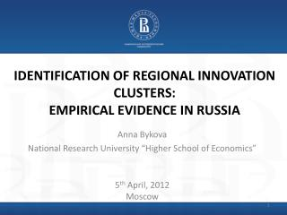 Identification of Regional Innovation Clusters:  Empirical Evidence in Russia