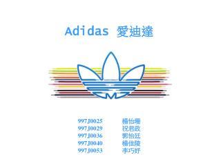 Adidas  ???