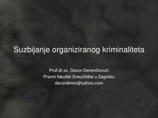Suzbijanje organiziranog kriminaliteta
