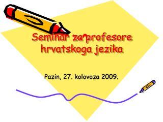 Seminar za profesore hrvatskoga jezika