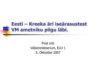 Eesti – Kreeka äri iseärasustest VM ametniku pilgu läbi.