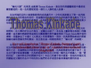 . Thomas Kinkade,,          ,,,           ,,  Ralph Bakshi,  ,,             Bakshi,,1982,,,,  N