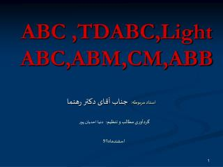 ABC ,TDABC,Light ABC,ABM,CM,ABB