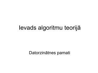 Ievads algoritmu teorijā